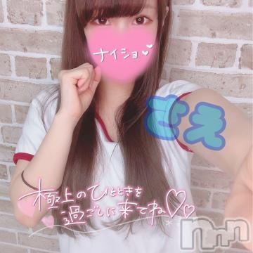 新潟ソープ全力!!乙女坂46(ゼンリョクオトメザカフォーティーシックス) さえ(21)の2021年6月10日写メブログ「出勤?」