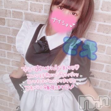 新潟ソープ全力!!乙女坂46(ゼンリョクオトメザカフォーティーシックス) さえ(21)の2021年6月10日写メブログ「退勤?」