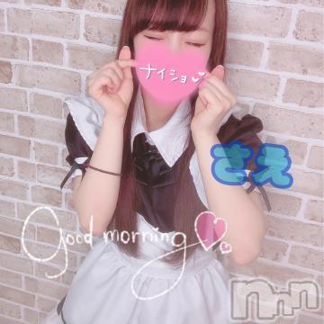 新潟ソープ全力!!乙女坂46(ゼンリョクオトメザカフォーティーシックス) さえ(21)の2021年6月11日写メブログ「おはよ?」