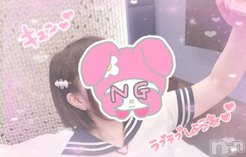 長岡デリヘルSpark(スパーク) じゅり☆アニメ声ロリ娘(20)の2021年6月9日写メブログ「コスプレ🧸💖」