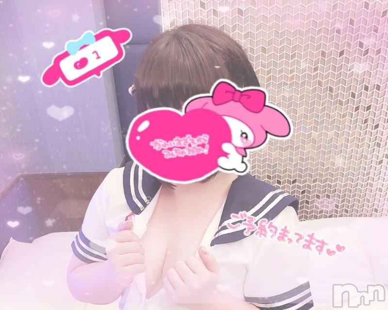 長岡デリヘルSpark(スパーク) じゅり☆アニメ声ロリ娘(20)の2021年6月10日写メブログ「おはよう🌞💓」