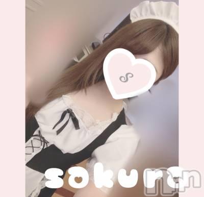松本デリヘル Revolution(レボリューション) さくら☆奇跡のド変態S級美少女(20)の6月22日写メブログ「マイス120分のお兄様🐹💓」