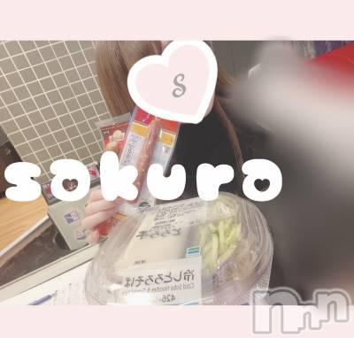 松本デリヘル Revolution(レボリューション) さくら☆奇跡のド変態S級美少女(20)の6月22日写メブログ「AtoZ120分のお兄様っ🧖♀️‼️」