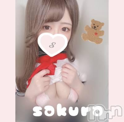 松本デリヘル Revolution(レボリューション) さくら☆奇跡のド変態S級美少女(20)の8月14日写メブログ「明日👼🏻💓」