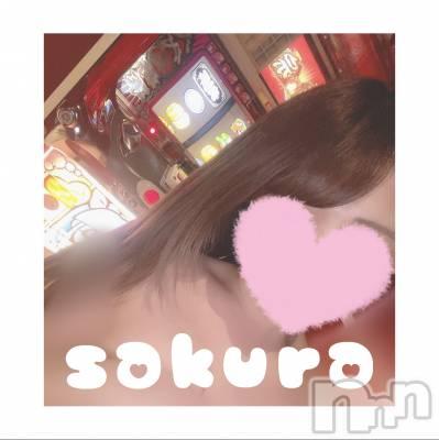 松本デリヘル Revolution(レボリューション) さくら☆奇跡のド変態S級美少女(20)の10月11日写メブログ「ブリンセスプリンセス60分のお兄様🥳」