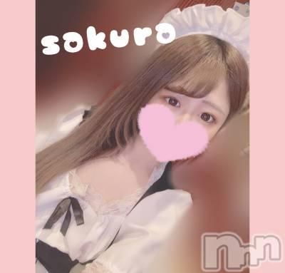 松本デリヘル Revolution(レボリューション) さくら☆奇跡のド変態S級美少女(20)の10月14日写メブログ「おやすみなさい🌙」