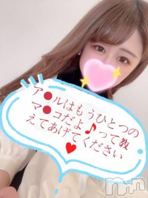 さくら☆奇跡のド変態S級美少女(20) 身長163cm、スリーサイズB89(E).W58.H88。松本デリヘル Revolution(レボリューション)在籍。