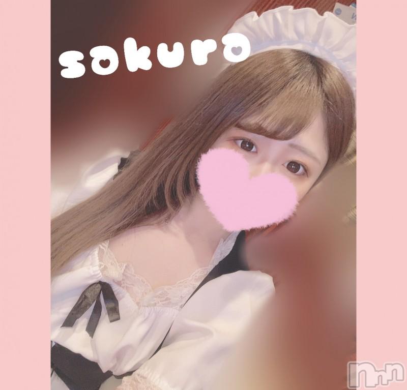 松本デリヘルRevolution(レボリューション) さくら☆奇跡のド変態S級美少女(20)の2021年10月14日写メブログ「おやすみなさい🌙」