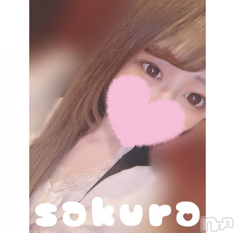 松本デリヘルRevolution(レボリューション) さくら☆奇跡のド変態S級美少女(20)の2021年10月14日写メブログ「おはさくら👼🏻」