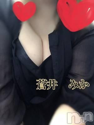 上越人妻デリヘル 愛妻(ラブツマ) 蒼井みか(31)の9月12日写メブログ「めちゃくちゃに犯された記念日」