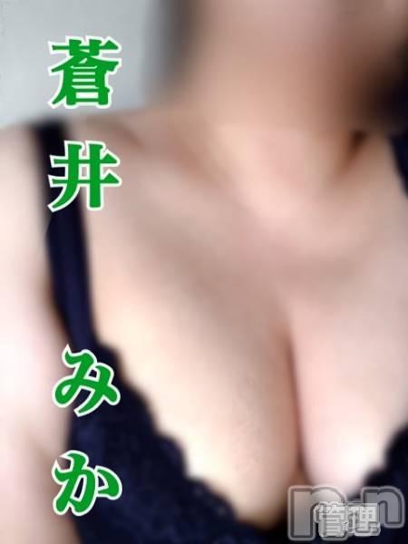 上越人妻デリヘル愛妻(ラブツマ) 蒼井みか(31)の2021年6月10日写メブログ「日曜日待ってます💓」