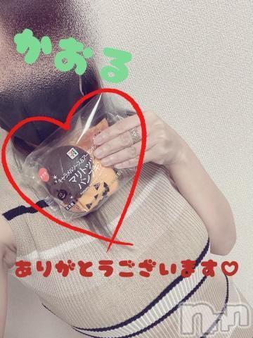 松本デリヘルスリー松本(スリーマツモト) かおるワン(32)の2021年10月15日写メブログ「突然の!♡」