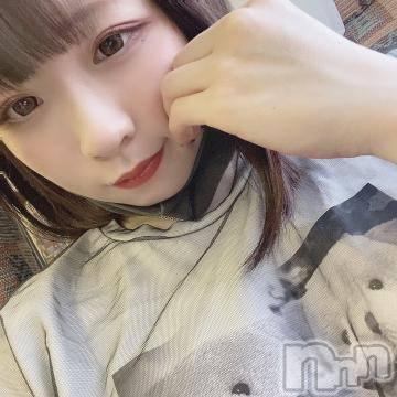 新潟ソープ 新潟バニーコレクション(ニイガタバニーコレクション) マアヤ(21)の6月18日写メブログ「おはよ?」