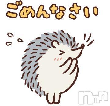 長岡手コキ長岡手コキ専門店長岡ハンズ(ナガオカハンズ) まい(23)の2021年10月14日写メブログ「申し訳ございません(;_;)」