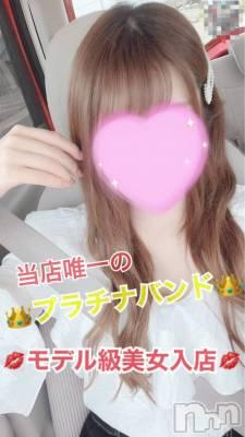 はづき★当店初P新人(24)