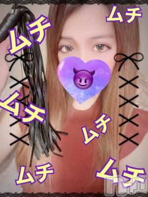 上越デリヘル LoveSelection(ラブセレクション) えな(責め大好き綺麗系美女)(23)の9月6日写メブログ「おはようドM男😈」