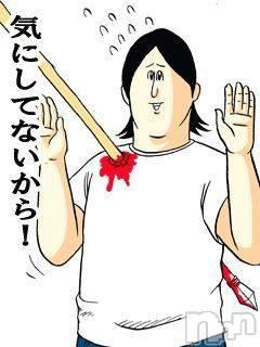 新潟中央区メンズエステLUCIALL(ルシアル) 【新人】吉高ねねの7月5日写メブログ「懲りない女の末路」