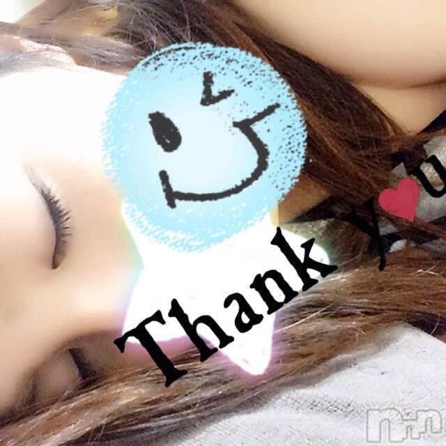 松本人妻デリヘル松本人妻隊(マツモトヒトヅマタイ) なお(34)の9月15日写メブログ「お礼♡」