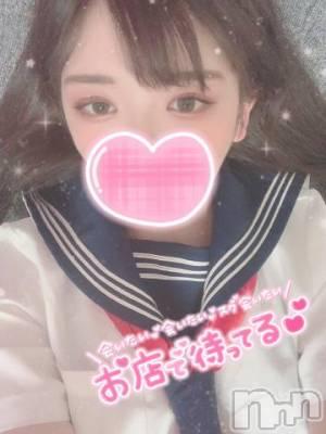 上越デリヘル 密会ゲート(ミッカイゲート) ねいろ(19)の6月21日写メブログ「おはよっ??」