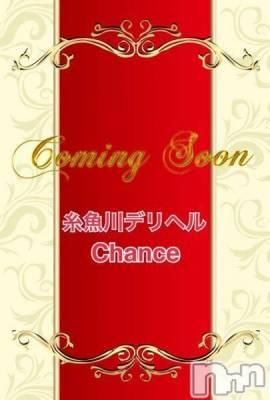 コハク☆細身(24) 身長151cm、スリーサイズB86(C).W58.H85。糸魚川デリヘル 糸魚川デリヘルChance-チャンス-(イトイガワデリヘルチャンス)在籍。
