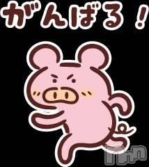 松本人妻デリヘル 松本人妻隊(マツモトヒトヅマタイ) まゆみ(43)の7月18日写メブログ「❤️おはよ❤️」