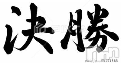 松本人妻デリヘル 松本人妻隊(マツモトヒトヅマタイ) まゆみ(43)の8月5日写メブログ「卓球女子☺️」