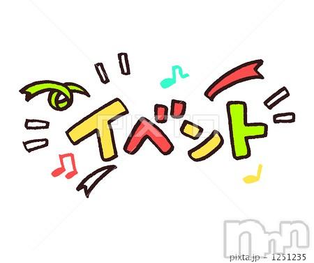 松本人妻デリヘル松本人妻隊(マツモトヒトヅマタイ) まゆみ(43)の2021年7月19日写メブログ「告知🎵」