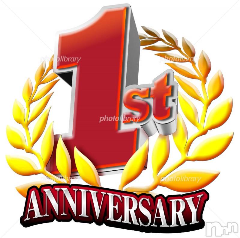 松本人妻デリヘル松本人妻隊(マツモトヒトヅマタイ) まゆみ(43)の2021年7月19日写メブログ「❤️一周年❤️」