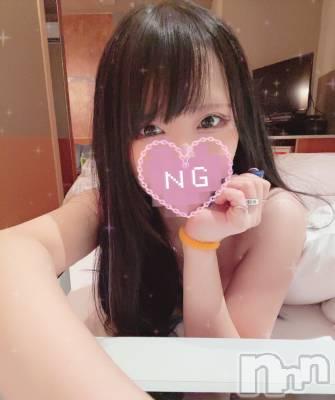 上越デリヘル LoveSelection(ラブセレクション) ひゆ(ピチピチ19歳正統派美少女(19)の7月10日写メブログ「重要⚠️ご予約状況💗」