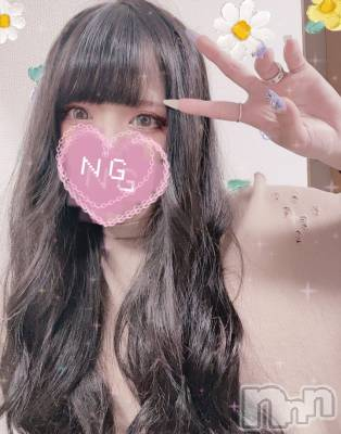上越デリヘル LoveSelection(ラブセレクション) ひゆ(ピチピチ19歳正統派美少女(19)の8月6日写メブログ「13:30~🤍」