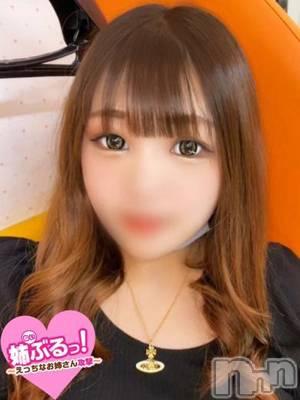 ゆい(19) 身長163cm、スリーサイズB87(E).W60.H86。上田デリヘル 姉ぶる~ネイブル(ネイブル)在籍。