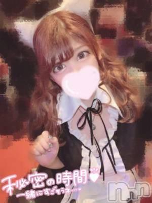 長野デリヘル バイキング れむ【才色兼備の超美形モデル】(18)の6月28日写メブログ「はじめまして??」