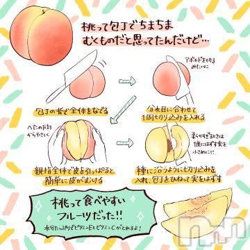 上越デリヘル エンジェル みさき(40)の7月16日写メブログ「桃の食べ方」