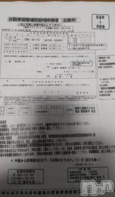 上越デリヘル エンジェル みさき(41)の9月7日写メブログ「クルマ購入!」