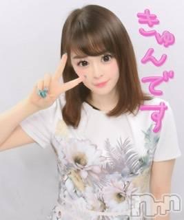松本デリヘル Revolution(レボリューション) 川平ナナ☆S級美少女アイドル(22)の7月23日写メブログ「可愛くなる努力💖」