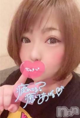 上越デリヘル 密会ゲート(ミッカイゲート) 佳代(かよ)(36)の6月29日写メブログ「お礼?」