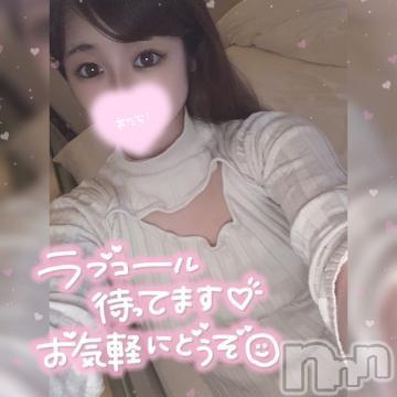 長岡デリヘルROOKIE(ルーキー) 体験☆かな(20)の2021年10月13日写メブログ「 幸せ???」