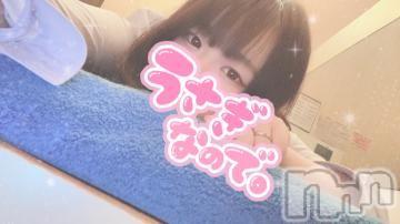 上田デリヘル姉ぶる~ネイブル(ネイブル) のぞみ(21)の2021年7月5日写メブログ「きゅん」