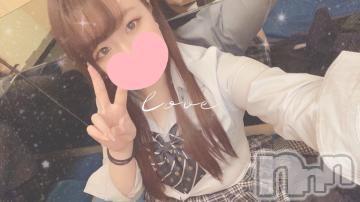 上田デリヘル姉ぶる~ネイブル(ネイブル) のぞみ(21)の2021年7月6日写メブログ「やーーぃ!!!」