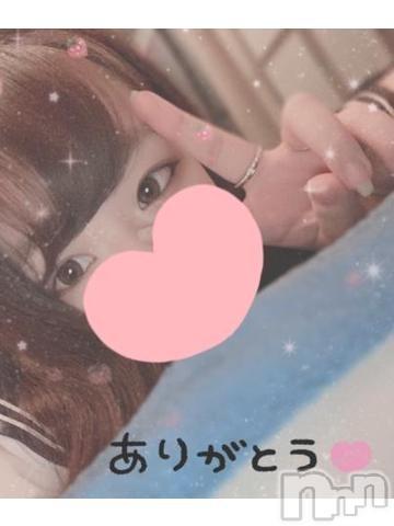 上田デリヘル姉ぶる~ネイブル(ネイブル) のぞみ(21)の2021年7月6日写メブログ「無限ループ」