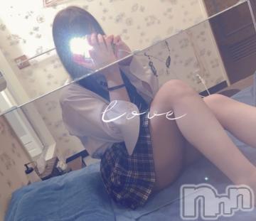 上田デリヘル姉ぶる~ネイブル(ネイブル) のぞみ(21)の2021年7月7日写メブログ「のぞみん」
