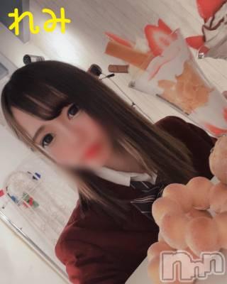 新潟デリヘル Pandora新潟(パンドラニイガタ) れみ(20)の7月19日写メブログ「まだいける、、?」