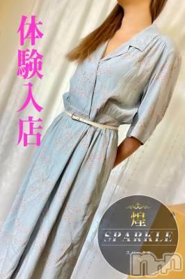 佐久人妻デリヘル 煌~Sparkle~(キラメキ~スパークル~) るな★癒し姫(23)の7月7日写メブログ「gm!」