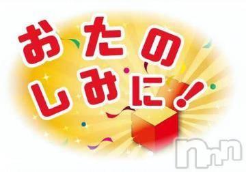 佐久人妻デリヘル 煌~Sparkle~(キラメキ~スパークル~) るな★癒し姫(23)の7月29日写メブログ「撮影会」