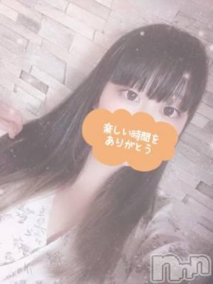 上越デリヘル 密会ゲート(ミッカイゲート) あーちゃん(19)の7月5日写メブログ「退勤しました!」