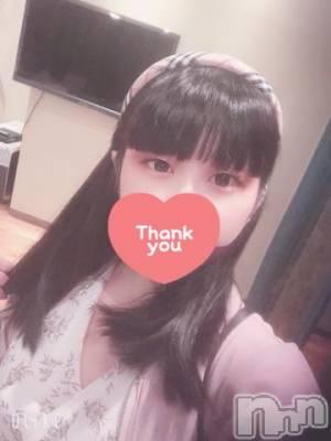 上越デリヘル 密会ゲート(ミッカイゲート) あーちゃん(19)の9月10日写メブログ「いろいろ?」