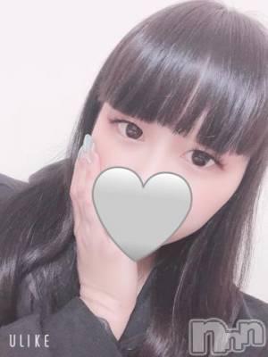 上越デリヘル 密会ゲート(ミッカイゲート) あーちゃん(19)の9月11日写メブログ「お疲れ様でした?」