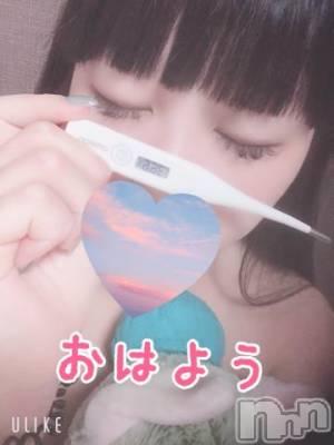 上越デリヘル 密会ゲート(ミッカイゲート) あーちゃん(19)の9月12日写メブログ「おっはー!」
