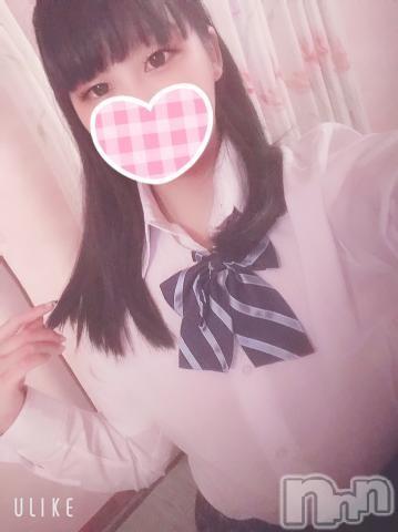上越デリヘル密会ゲート(ミッカイゲート) あーちゃん(19)の2021年9月14日写メブログ「WARNING??」