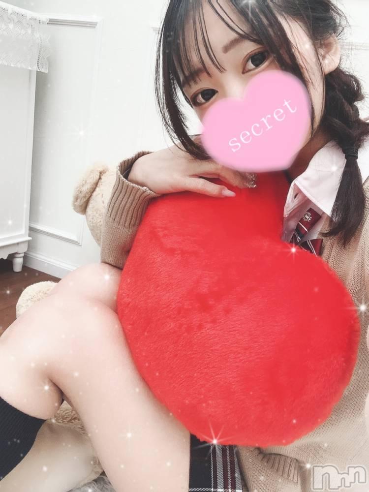 上越デリヘルLoveSelection(ラブセレクション) さあや(アイドル系美少女)(22)の7月23日写メブログ「おはよう(∩´﹏`∩)」